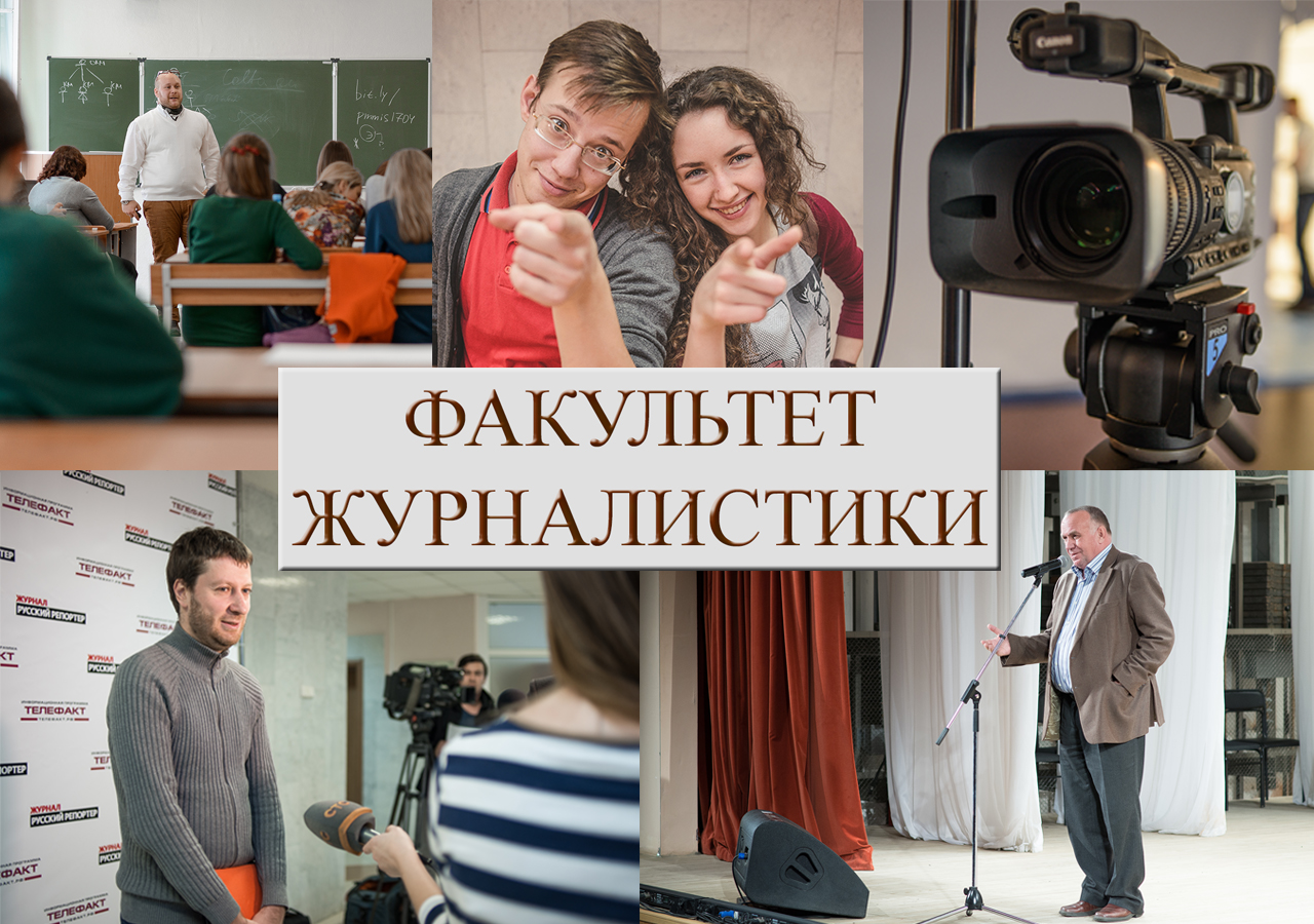 http://www.csu.ru/PublishingImages/%D0%BF%D1%80%D0%BE%D0%B1%D0%B01.jpg