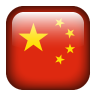 China-01-icon58.PNG