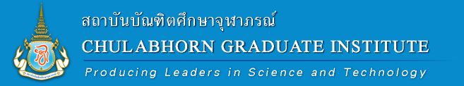 Chulabhorn_Institute.JPG